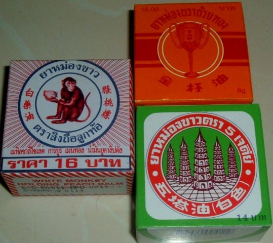 Buy this article : Assortment 3 boxes - Monkey Balm, of 5 Pagoda and Golden Cup