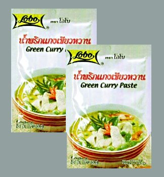 Buy this article : Green curry paste (2 bags of 50g)