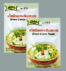 Product : Green curry paste (2 bags of 50g) was purchased by our customers with the article above.