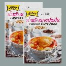 Product : Masman Curry Paste (2 bags of 50g) was purchased by our customers with the article above.