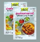 Product : Yellow curry paste (2 bags of 50 gr) was purchased by our customers with the article above.