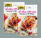 "Category ""Seasonings"" : Panang curry paste (2 bags of 50g)"