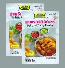 New Product : Yellow curry paste (2 bags of 50 gr)
