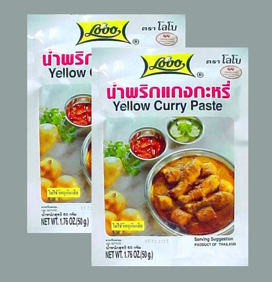 Buy this article : Yellow curry paste (2 bags of 50 gr)