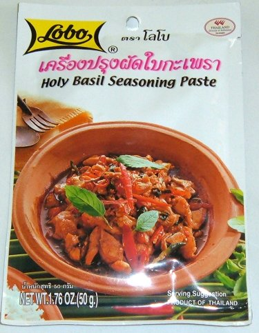 Buy this article : Holy basil seasoned paste