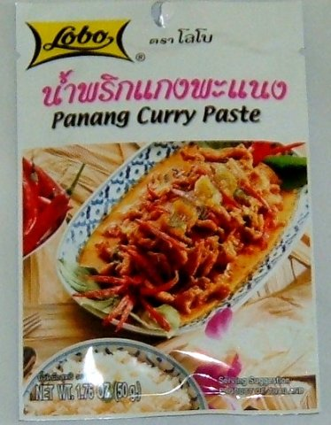 Buy this article : Panang curry paste