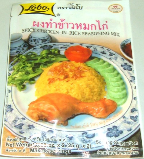 Buy this article : Spicy chicken in rice, seasoning mix.