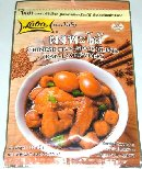 Product : Curry, Chinese five spice blend was purchased by our customers with the article above.