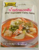Product : Sour vegetable curry paste was purchased by our customers with the article above.