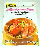 Product : Potted seafood seasoned paste was purchased by our customers with the article above.