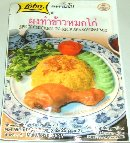 Product : Spicy chicken in rice, seasoning mix. was purchased by our customers with the article above.