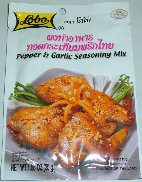 "Category ""Seasonings"" : Pepper and garlic seasoning mix,"