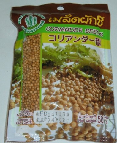 Buy this article : Coriander seeds Thai