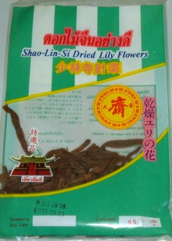 Buy this article : Dried Lily flowers, Shao-Lin-Si