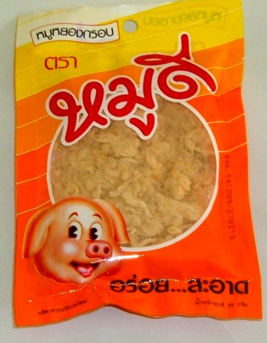 Buy this article : Dried porc