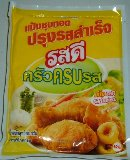 Product : Dough fritter Thailand was purchased by our customers with the article above.