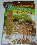Product : Coriander seeds Thai was purchased by our customers with the article above.