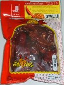 Product : Hot dried big red chilli was purchased by our customers with the article above.