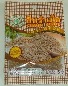 New Product : Cumin seeds
