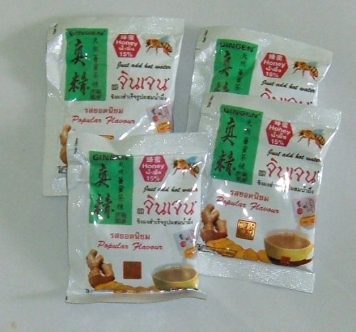 Buy this article : Individual tea bags of dried ginger