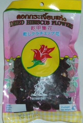 Buy this article : Dried hibiscus flowers, for infusions