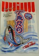 Product : Taro fish snack - Taro fish snack, natural flaoured was purchased by our customers with the article above.