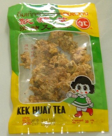 Buy this article : Bag Flower tea Chinese