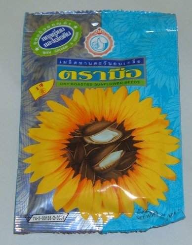 Buy this article : Tournesol seeds