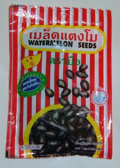 Buy this article : Water melon seeds