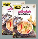 Product : TOM KA paste (2 bags of 50g) was purchased by our customers with the article above.