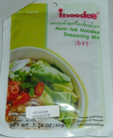 Buy this article : Thai Num-Tok noodles seasoning mix
