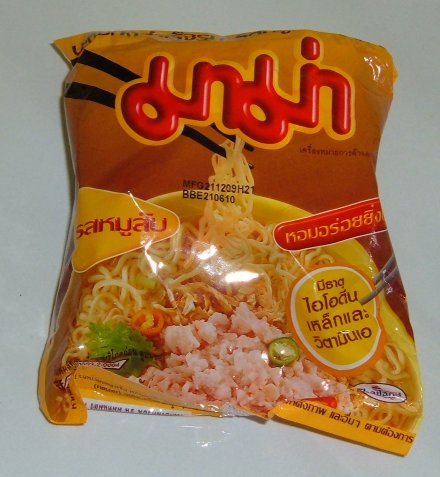 Buy this article : Instant Noodles pork