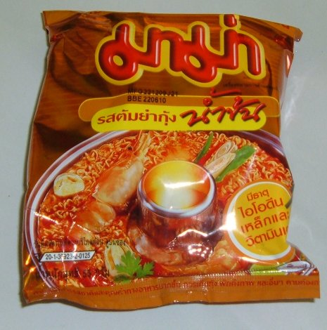 Buy this article : Instant noodles tom yam