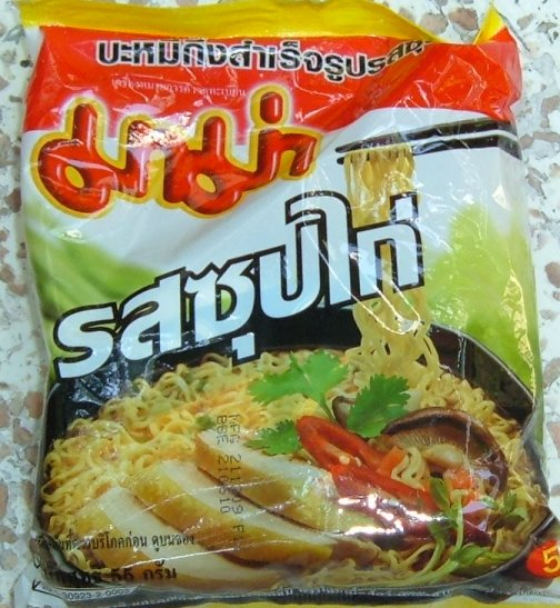 Buy this article : Noodles chicken flavor