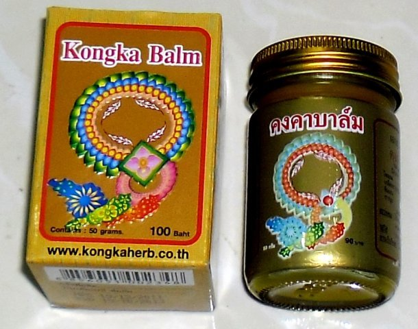 Buy this article : Kongka balm, gold balm from Thailand