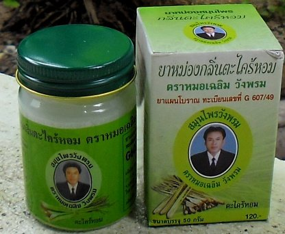 Buy this article : Wangphrom light green lemongrass balm