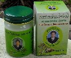 "Category ""Balm Wangphrom"" : Wangphrom light green lemongrass balm"