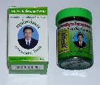 "Category ""Balm Wangphrom"" : Wangphrom Green herbal Balm"