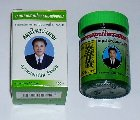 List of products by manufacturer of Wangphrom Green herbal Balm