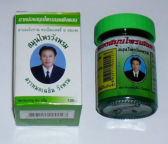 Buy this article : Wangphrom Green herbal Balm