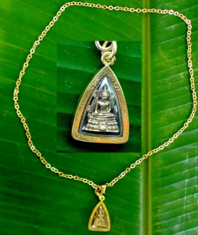 Buy this article : Gold chain with small Buddha pendant
