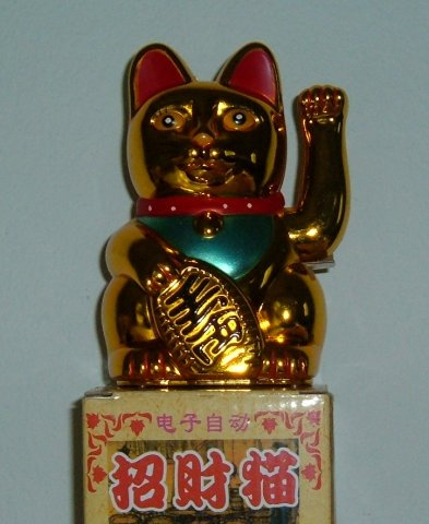 Buy this article : lucky cat