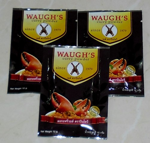Buy this article : Curry powder, 3 bags 10 gr