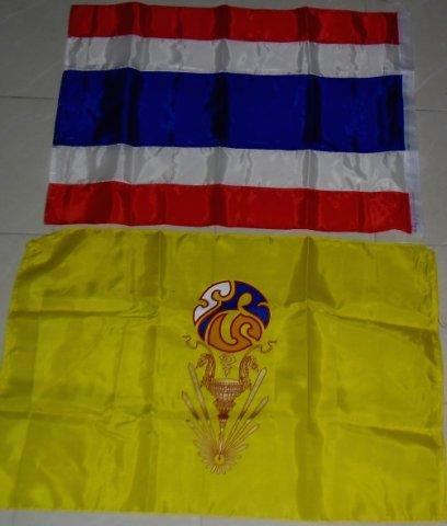 Buy this article : Flags Thailand and King of Thailand