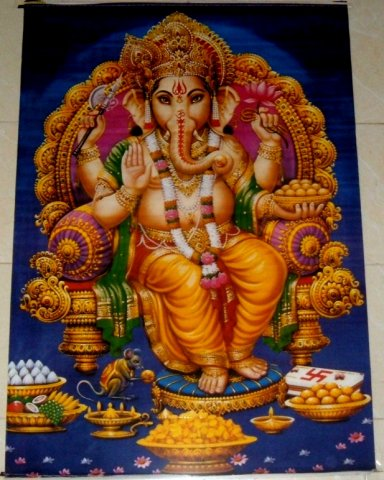Buy this article : GANESH printed canvas