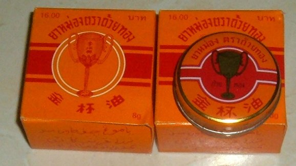 Buy this article : Golden Cup Balm (2 boxes of 8gr)