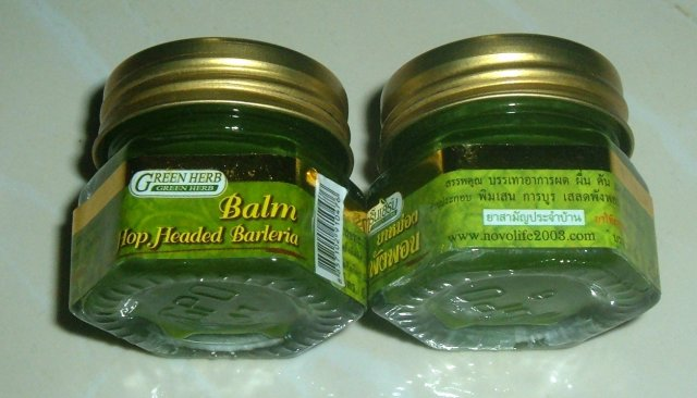 Buy this article : 2 Boxes hop headed barleria balm of green herbal (2 boxes of 20g