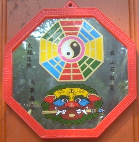 Buy this article : Mirror large model, chases away evil spirits