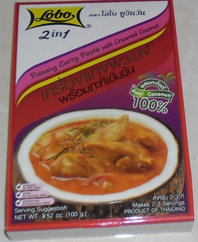 Buy this article : New curry panang coconut cream