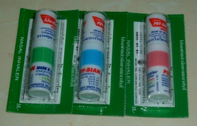Buy this article : Lot of 3 pocket inhalers POY SIAN